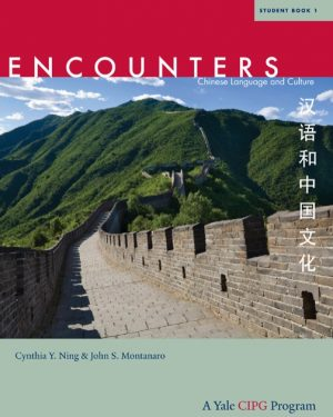 encounters chinese language and culture student book 1